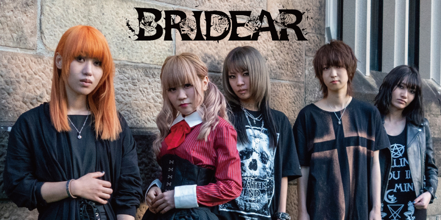 BRIDEAR Official HP