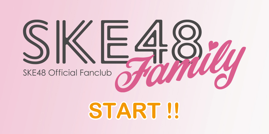 SKE48 Family