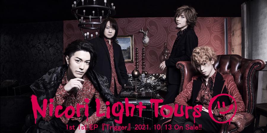 Nicori Light Tours 2021.10.13 release